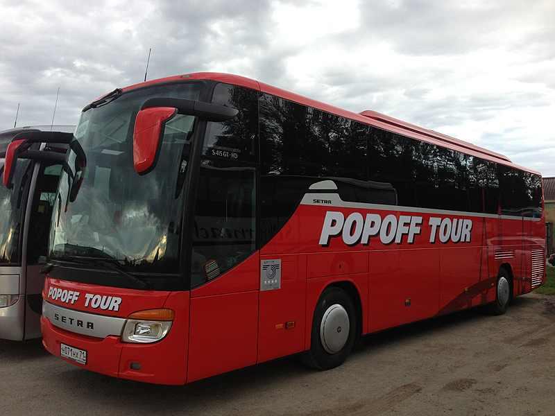 попов тур новомосковск автобус фото лошади девушки