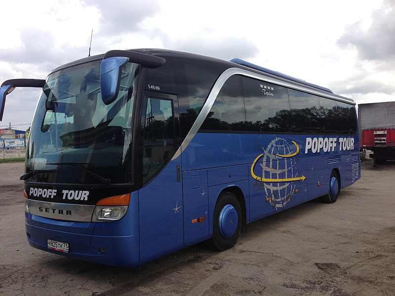 попов тур новомосковск автобус фото слову, корнеева
